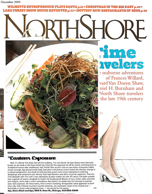 Northshore media