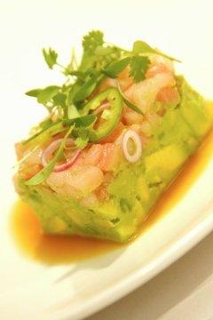 Hamachi guacamole