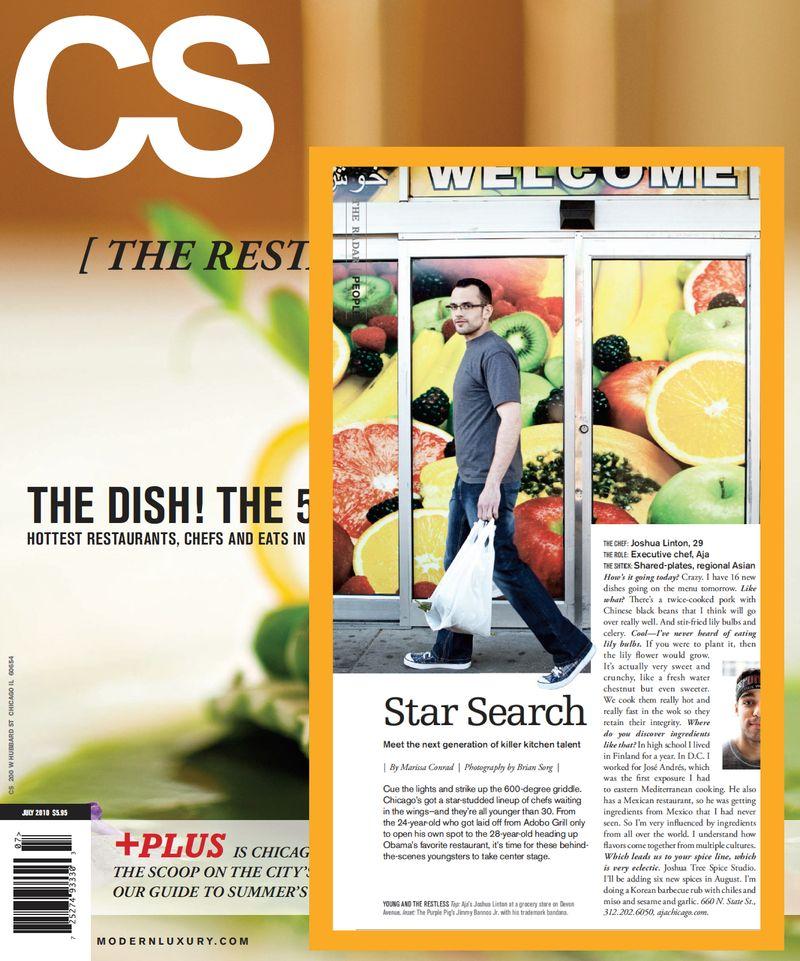 August CS cover